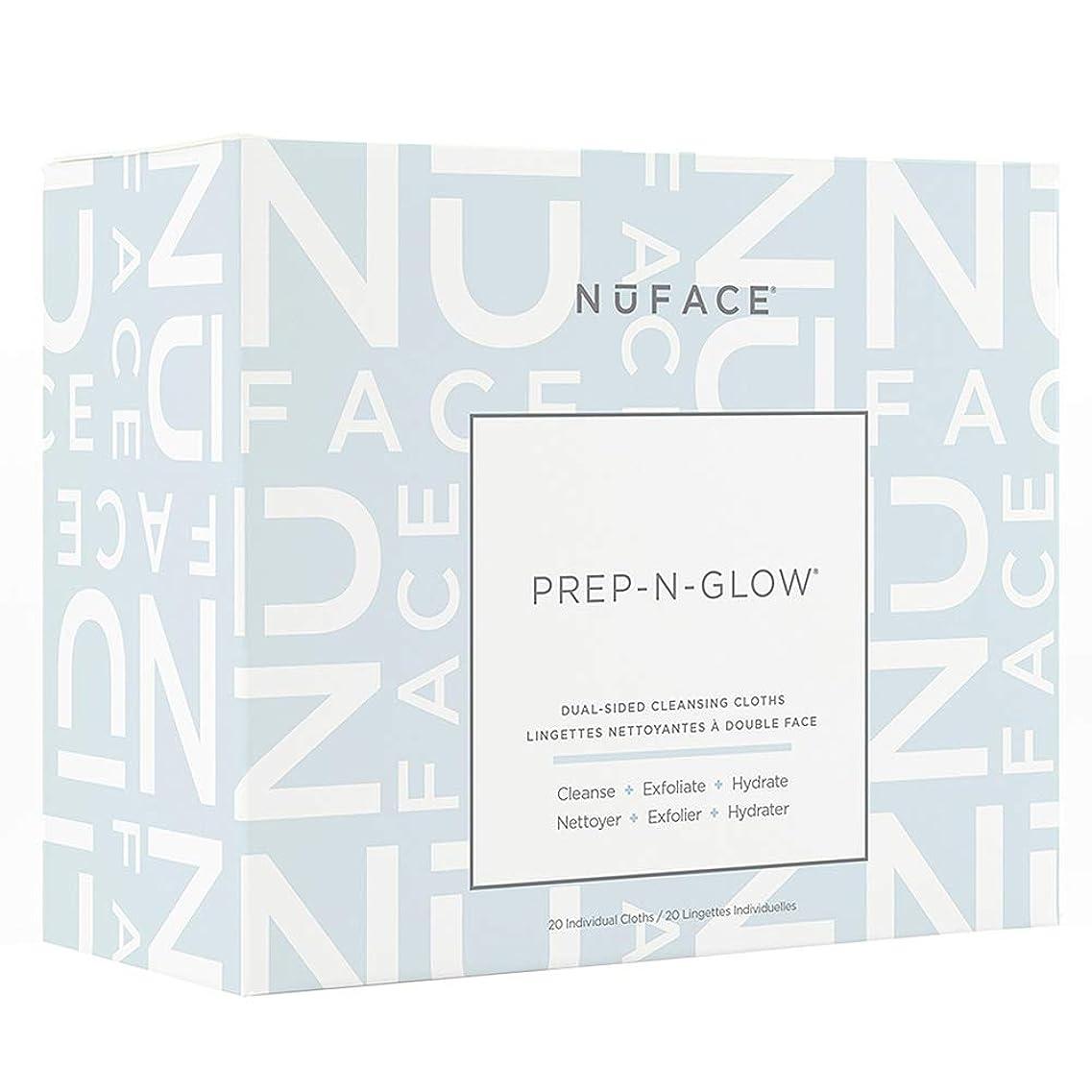 九時四十五分日食ベギンPrep-N-Glow Textured Cleansing Cloths