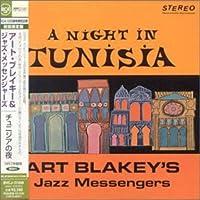 チュニジアの夜