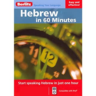 Hebrew...In 60 Minutes cover art
