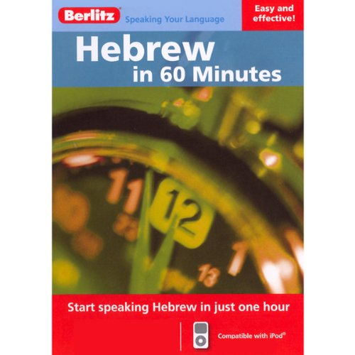 Hebrew...In 60 Minutes audiobook cover art