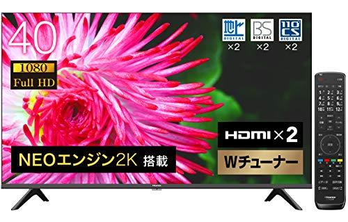 ハイセンス 40V型 フルハイビジョン 液晶テレビ 40A35G ダブルチューナー 外付けHDD裏番組録画対応 VAパネル 2021年モデル 3年保証