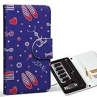 スマコレ ploom TECH プルームテック 専用 レザーケース 手帳型 タバコ ケース カバー 合皮 ケース カバー 収納 プルームケース デザイン 革 ファッション 紫 ハート 010629