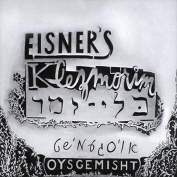 EISNER'S KLEZMORIM