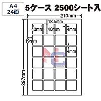 CL-70(VP5) 正方形ラベルシール/2500シート/A4/24面付/40×40mm/マルチラベル/表示ラベル/4cm/マルチタイプラベル (CL-70(VP5) 5ケース 2,500シート入り)