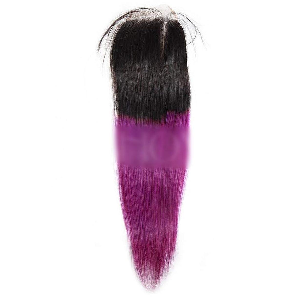 長いですランチョン裁判官HOHYLLYA 100%人間の髪の毛のブラジルストレートヘアトリートメント前頭閉鎖T1B /パープル2トーンカラーロールプレイングかつら女性のかつら (色 : Closure, サイズ : 12 inch)