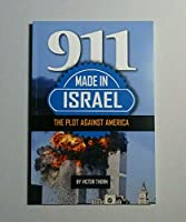 Made in Israel 1613642792 Book Cover