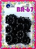 Tara Girls Self Hinge Plastic Bow Hair Barrettes Selection (BLACK DAISY)