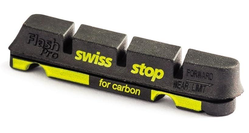 メッシュ機械的に斧SWISS STOP(スイスストップ) FLASH PRO BLACK PRINCE カーボンリム用 ブレーキシュー [並行輸入品]