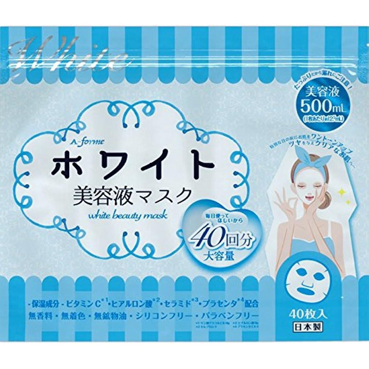 シニス何十人も特徴づけるエーフォルム ホワイト美容液マスク40枚×8