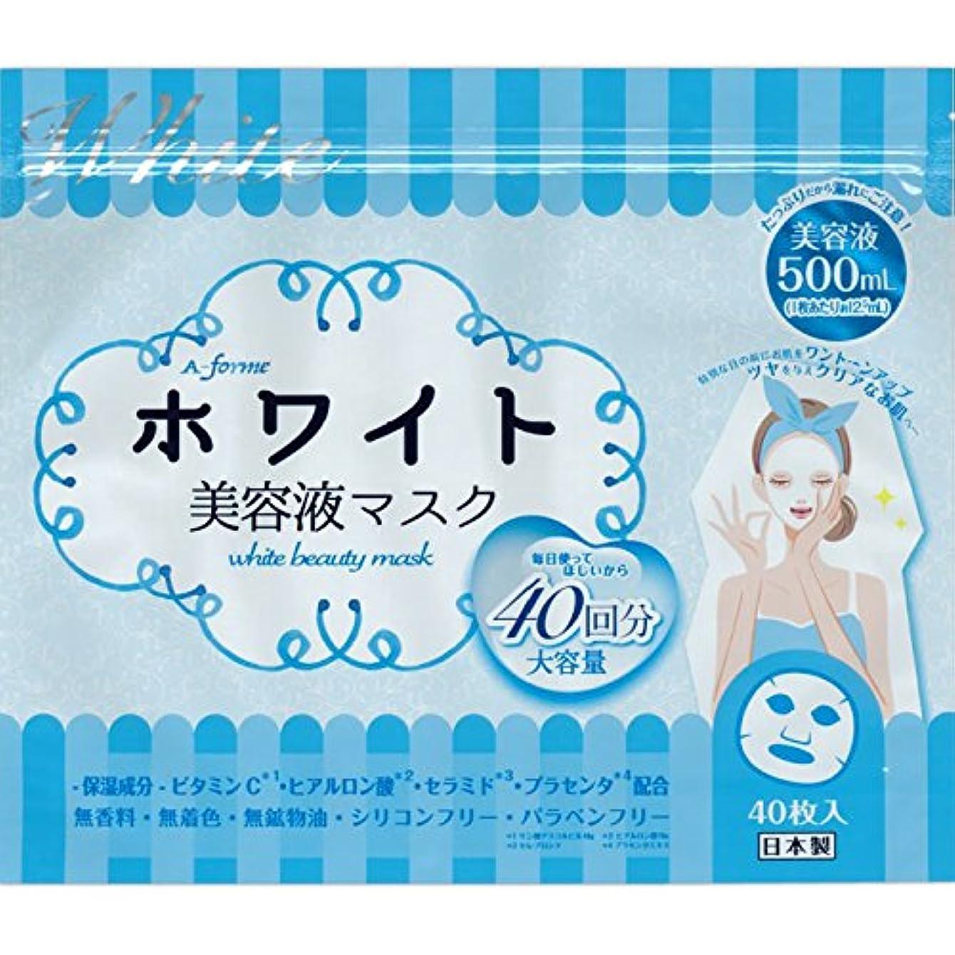 大洪水キャンセル反対エーフォルム ホワイト美容液マスク40枚×4