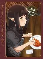 「異世界食堂」4皿 [Blu-ray]
