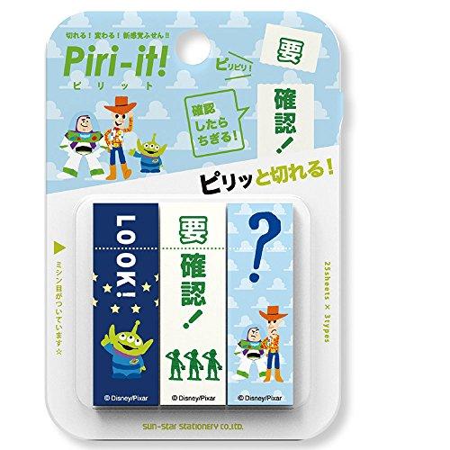 サンスター文具『Piri-it!(ピリット)トイ・ストーリー』