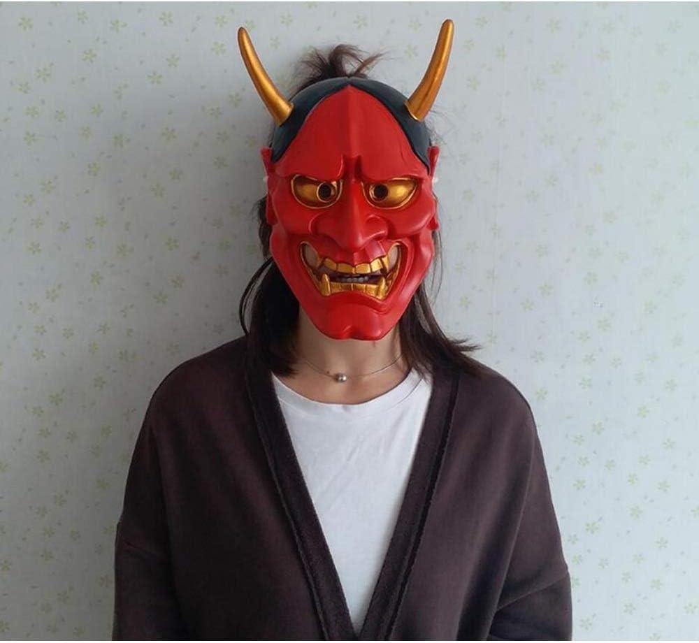 Halloween Multicolor Prajna Mask, Festival Cosplay, Collection Halloween masker (Color : D) A