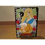 パタリロ! DVD-BOX1,2セット