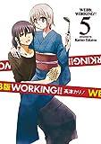 WEB版 WORKING!!(5) (ヤングガンガンコミックス)