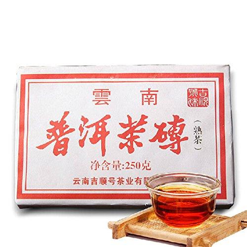 Bazaar 250g Zeven Jaar Yunnan Menghai Raw Puer Puerh Ripe Gekookte Oude Thee