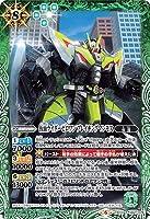 バトルスピリッツ CB10-052 仮面ライダーゼロワン ブレイキングマンモス R