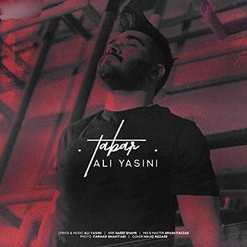 Tabar (feat. Ali Yasini)