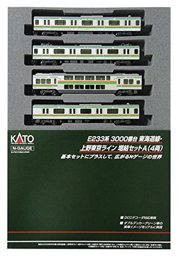 E233系3000番台 東海道線・上野東京ライン 増結セットA(4両) 10-1268