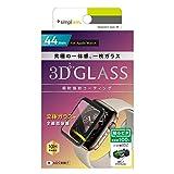 Simplism (シンプリズム) Apple Watch 44mm 立体成型シームレスガラス 光沢仕様 継ぎ目がない一枚ガラス 立体成型ガラスプロテクター 日本製強化ガラス TR-AW1844-GH-CCBK