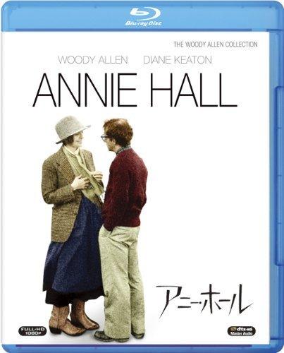 20世紀フォックスホームエンターテイメントジャパン『アニー・ホール』