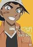 名探偵コナン TVシリーズ 服部平次 DVD BOX[DVD]