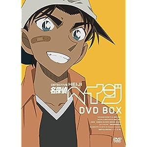 """名探偵コナンTVシリーズ 服部平次DVD BOX"""" class=""""object-fit"""""""