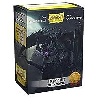 Dragon Shield マットアート シグノワール 標準サイズ 100枚 カードスリーブ 個別パック