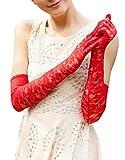 手袋 アームカバー 夏 UVカット 紫外線対策 日焼け防止 レース ロング 5本指 運転 ドライブ グローブ 腕カバー 薄い 花柄 ファッション小物 美しい ドレス用グローブ 結婚式 花嫁 お洒落 エレガント 55cm 全5色