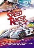 スピード・レーサー [DVD] image
