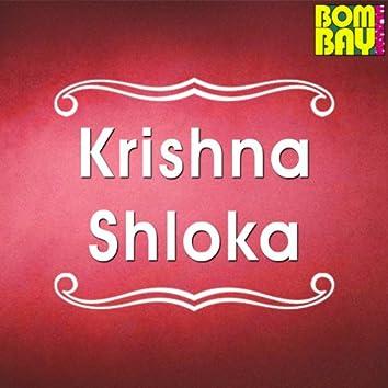Om Govinday (Krishna Shloka)
