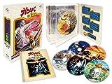 ガンバの冒険 Blu-ray BOX【初回限定生産】[GNXA-1098][Blu-ray/ブルーレイ] 製品画像