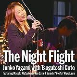 The Night Flight 八神純子 with 後藤次利 featuring 松原正樹、佐藤準&村上ポンタ秀一
