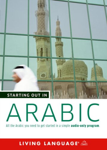 『Starting Out in Arabic』のカバーアート