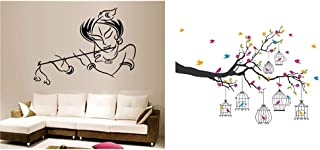 Decals Design StickersKart Wall Stickers Krishna Modern Art& 'Branches with Flowers and Birds Cages Home Decoration' Wall ...