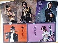 刀剣乱舞 ミュージカル 5枚セット A5サイズ クリアファイル (2021)