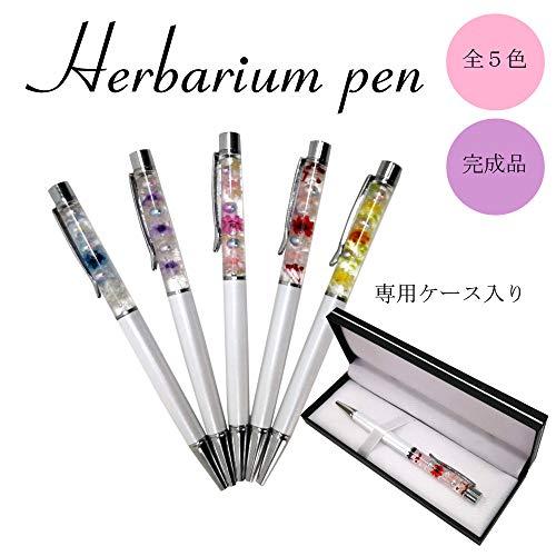 そらプリ hana oil ハーバリウム ボールペン 完成品 1本 ケース入り レッド