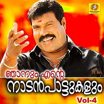 Njanum Ningalum Ente Naadan Pattukalum, Vol. 4