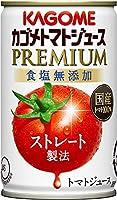 カゴメ トマトジュースプレミアム食塩無添加(缶) 160g×60本