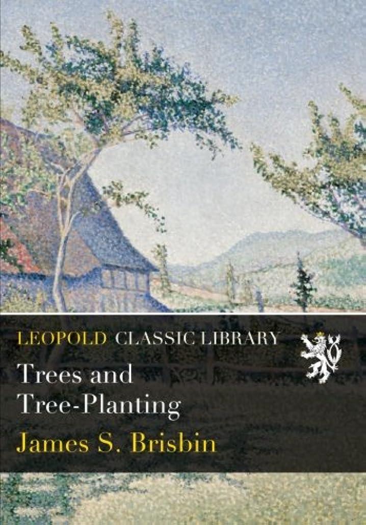 サーキュレーション削除する食用Trees and Tree-Planting