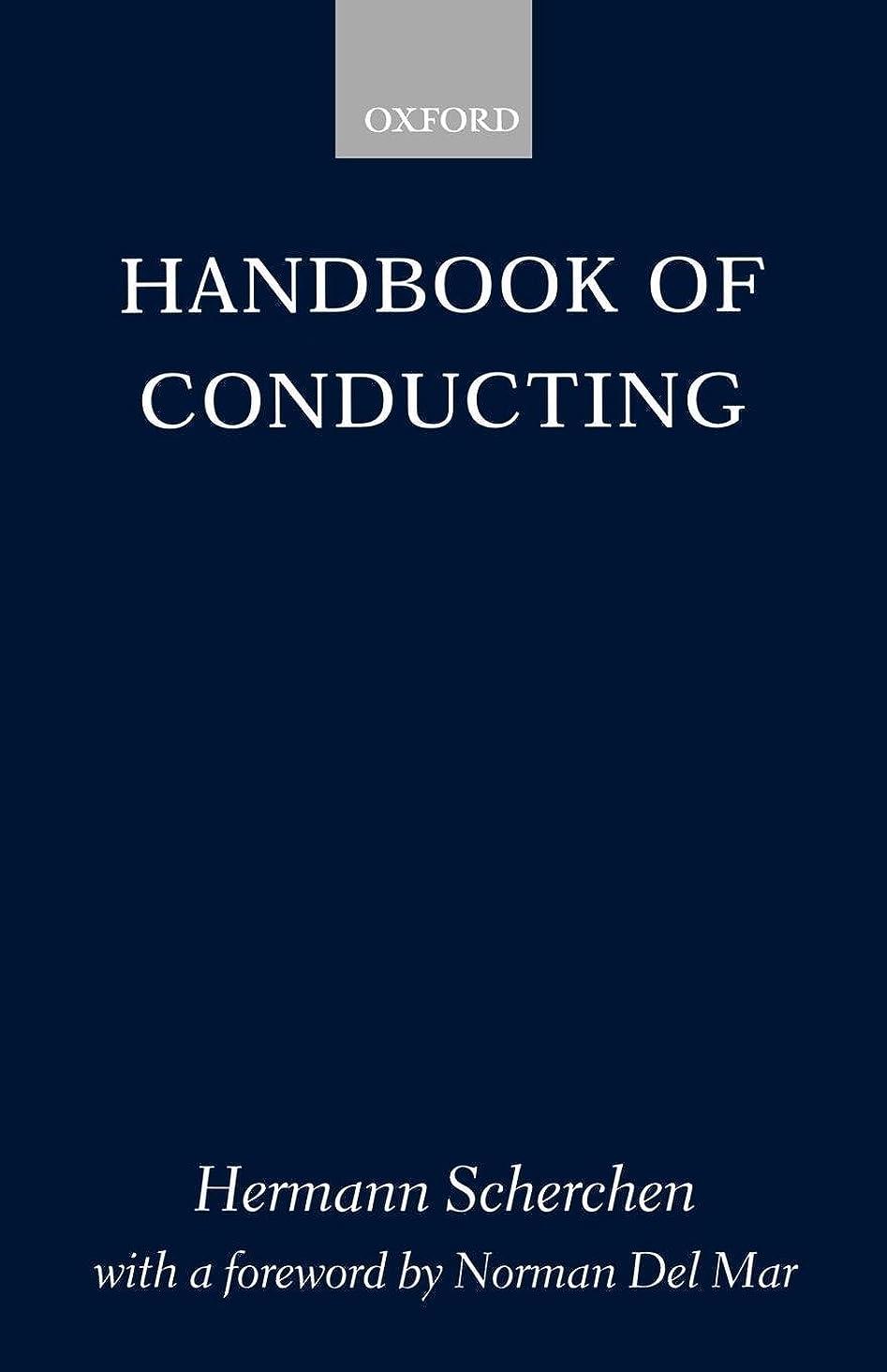 退屈なオリエンテーションダイヤモンドHandbook of Conducting