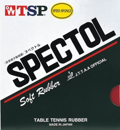 TSP SPECTOL Black 1.7-1.9 by TSP