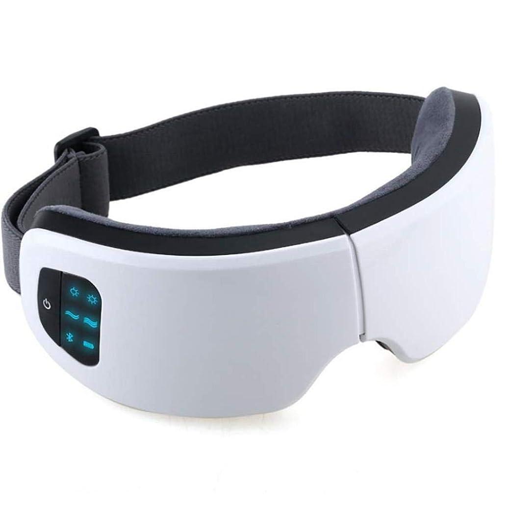 不運勝者財団アイマッサージャー、音楽マッサージャー付き電動ポータブル指圧、加熱振動アイヘルスマッサージ、アイバッグダークサークルの改善、頭痛の緩和、スマートディスプレイ、充電式
