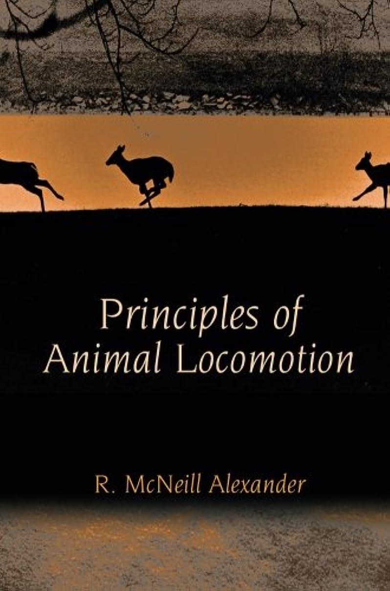 家最大襲撃Principles of Animal Locomotion
