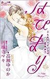 FCルルルnovels はぴまり ~Happy Marriage!?~2 こんなウェディングアリですか? (ルルル文庫)