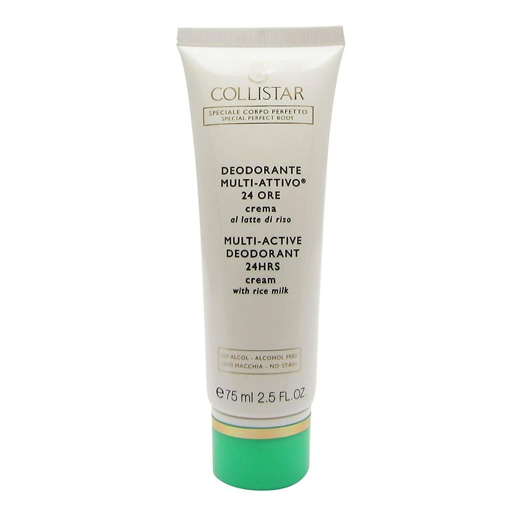 しょっぱいお酢教えてCollistar Multi Active Deodorant Cream 75ml [並行輸入品]