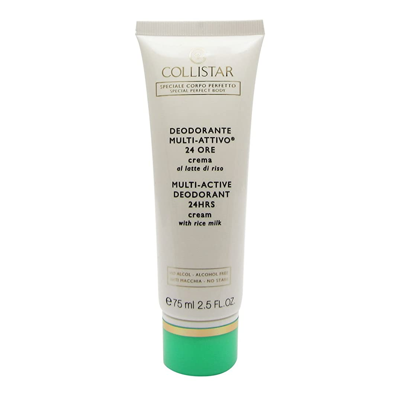 マウントバンク意気揚々進行中Collistar Multi Active Deodorant Cream 75ml [並行輸入品]
