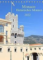 Monaco - Historisches Monaco (Tischkalender 2022 DIN A5 hoch): Der Kalender nimmt Sie mit auf einen Trip durch den zweitkleinsten Staat der Welt das historische Monaco. (Monatskalender, 14 Seiten )