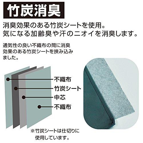 アルファックス伸びて増量竹炭収納ケースレギュラーグレー407904