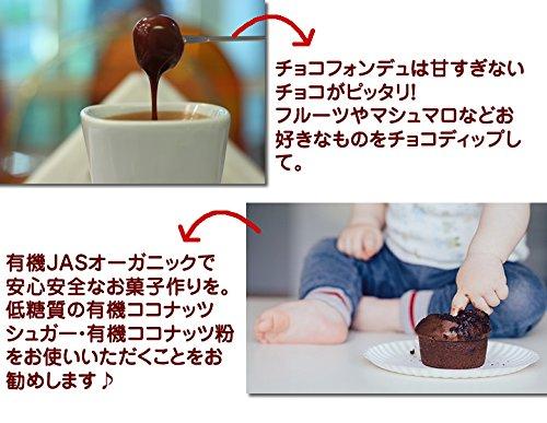 有機JASオーガニックダーク100% チョコレートチップ500g 1袋 クーベルチュール ORGANIC DARK 100% COUVERTURE CHOCOLATE UNSWEETENED